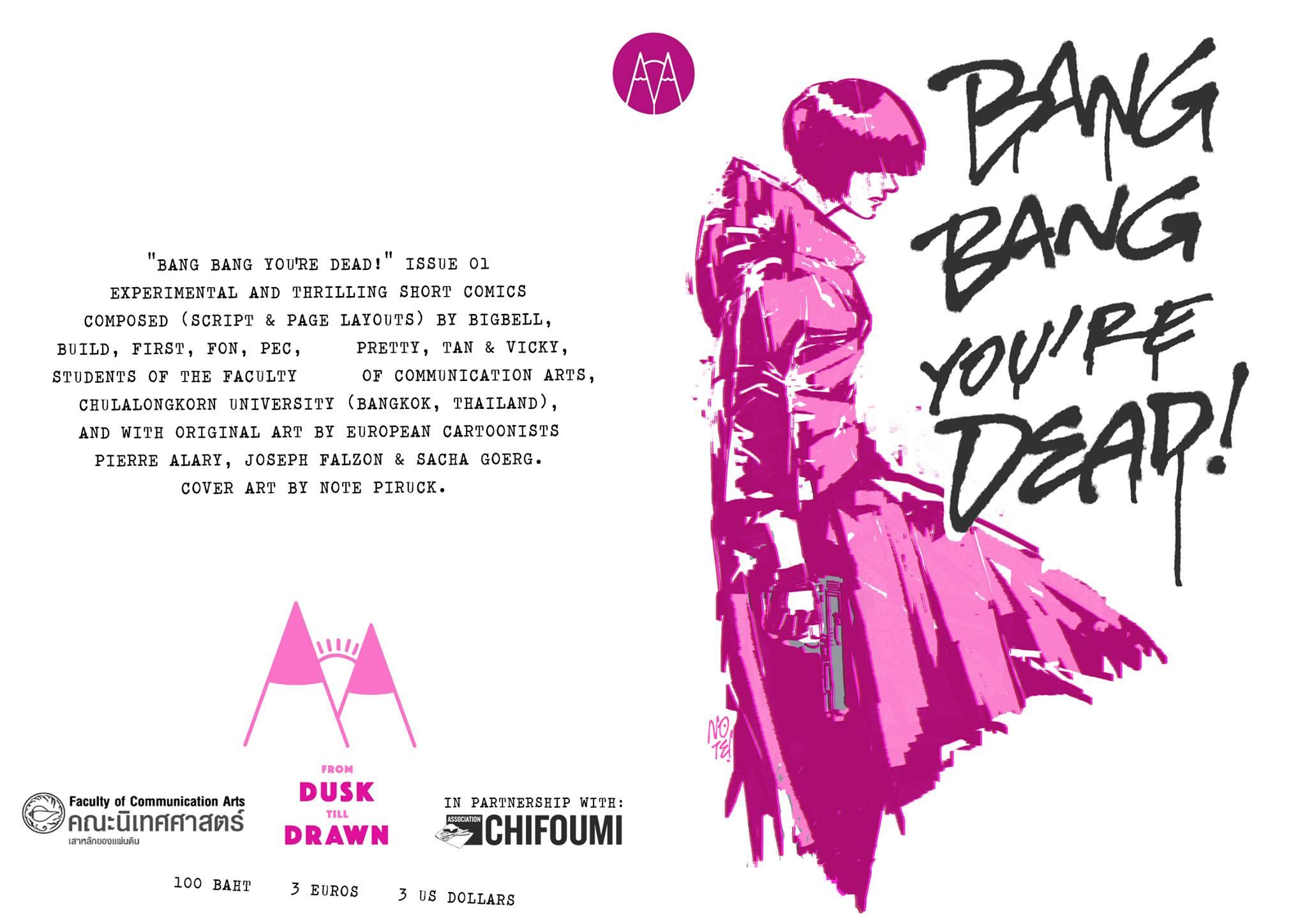 Bang Bang You're Dead - pic 2