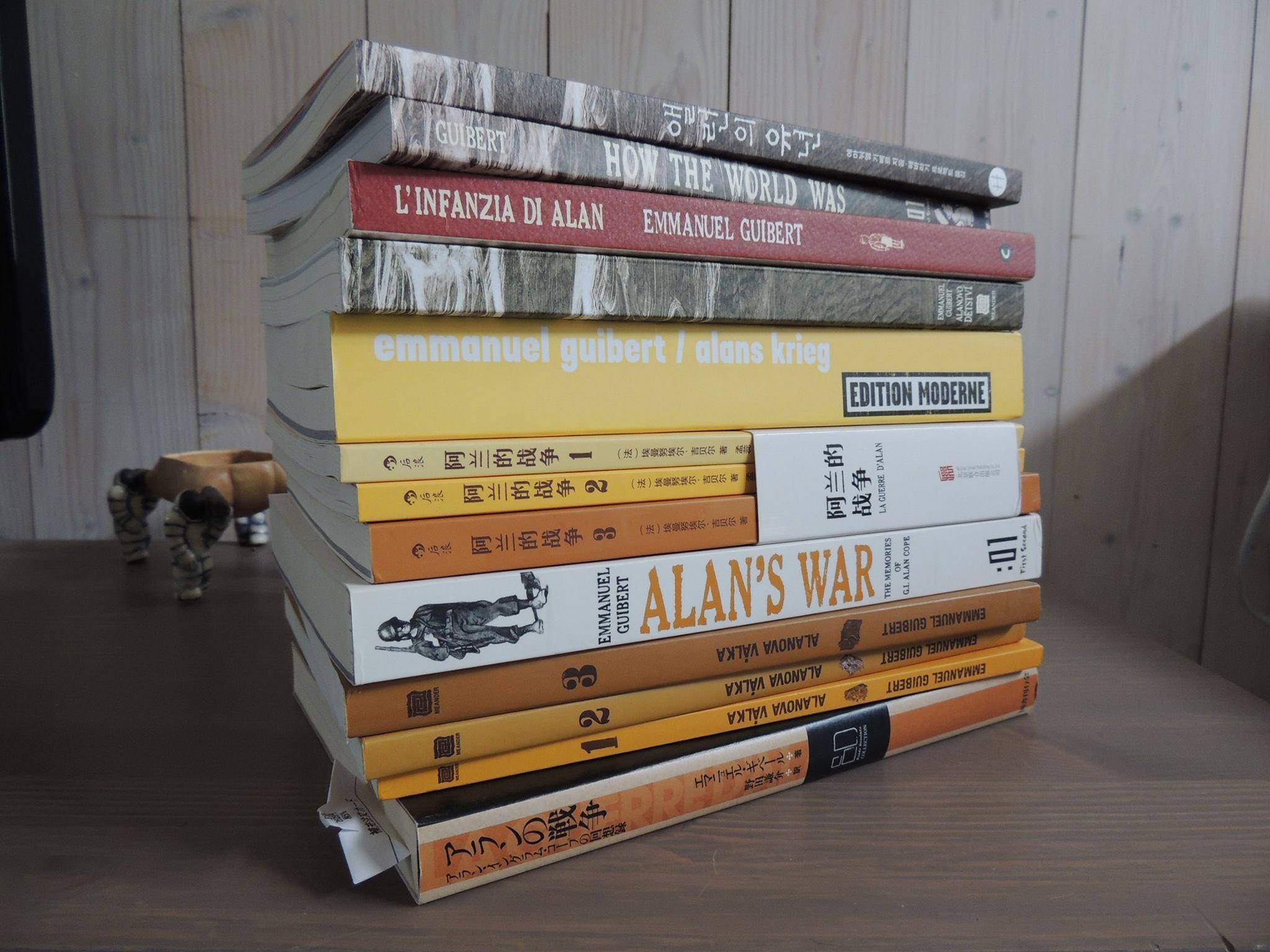 Guibert - quelques livres traduits